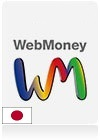 WebMoney Gift Card (JP)