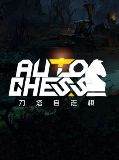 Dota2 Auto Chess 640 Candy Key (GLOBAL)