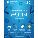 PlayStation Network Card (HK $/Hong Kong only)